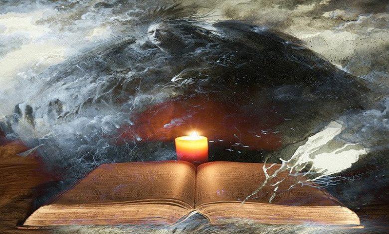 5 datos curiosos sobre la Biblia