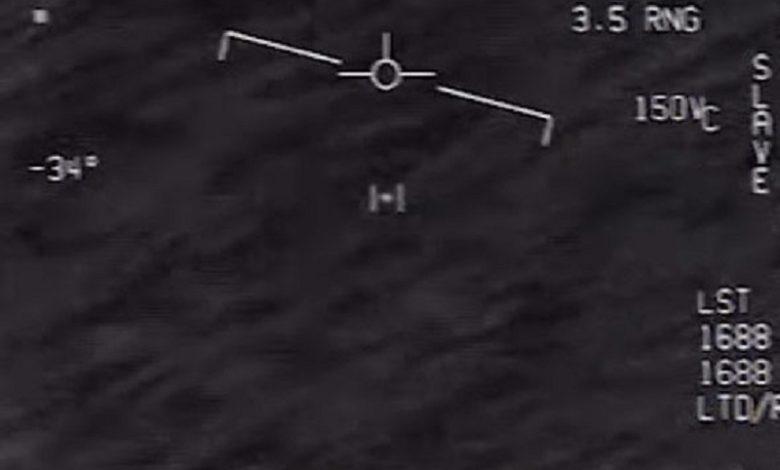 Una nueva y sorprendente evidencia OVNI