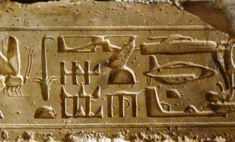 dibujos PREHISTÓRICOS de OVNIs-Los jeroglíficos del helicóptero en el templo de Seti I