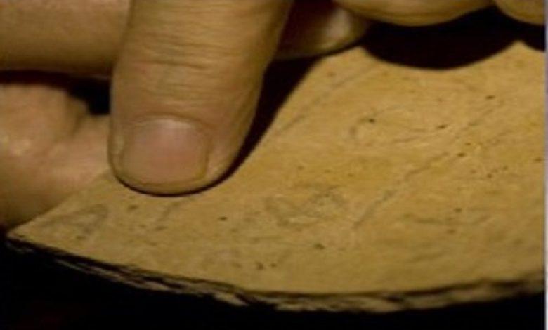Excavadores encuentran el texto hebreo más antiguo