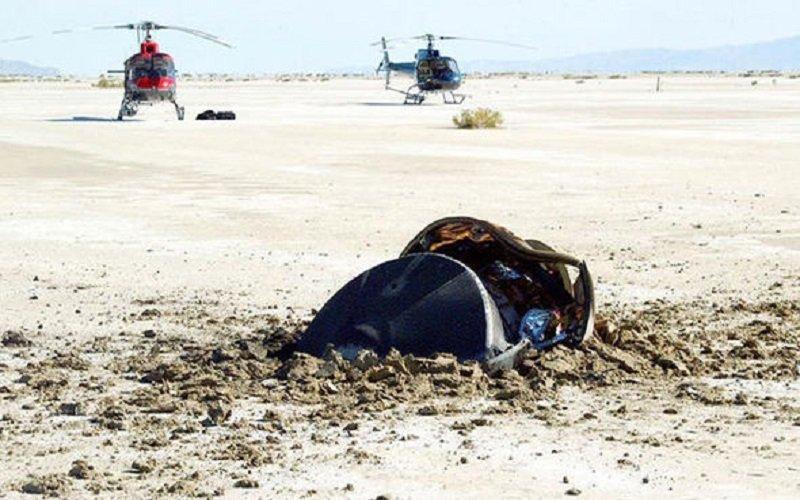 Photo of ¿Hubo un aterrizaje forzoso de un OVNI en Utah en el 2004?