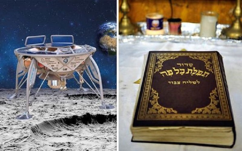 Photo of Israel envió una BIBLIA a la Luna