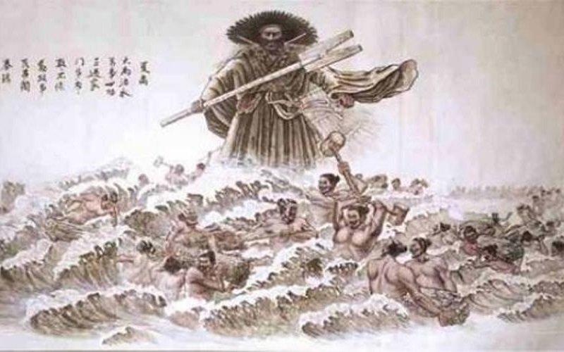 Gonggong - El dios del agua
