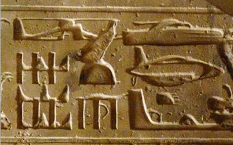 Aviones y helicópteros encontrados en asombrosos jeroglíficos egipcios