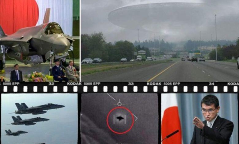 Japón creará un protocolo para una eventual visita de OVNIS
