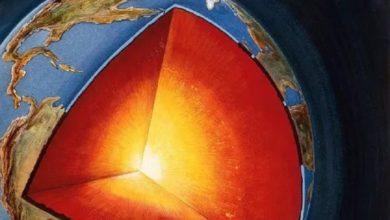 Photo of Hallan Misteriosas estructuras sólidas cerca del núcleo de la Tierra